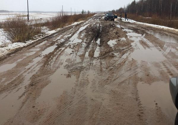 В Бурятии 23 километра дороги стали непригодны для движения