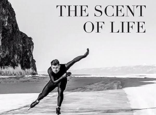 Байкал стал моделью для ролика знаменитого популярного бренда Армани