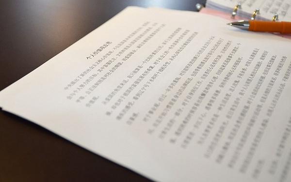 В школах Бурятии вводят китайский язык за счёт урезания английского