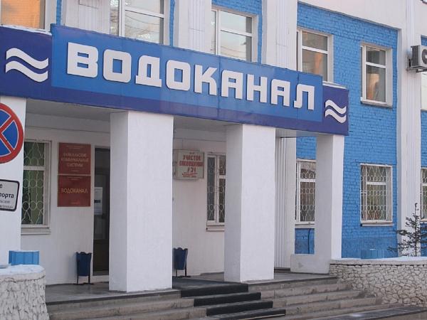 водоканал в Улан-Удэ