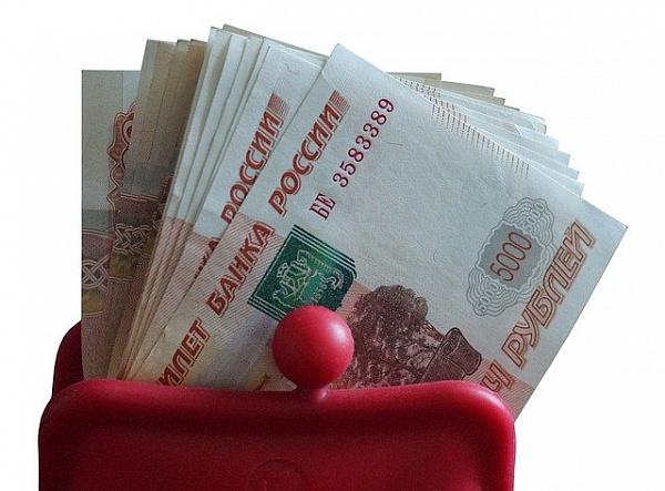 центр займов улан удэ кредитная карта с плохой кредитной историей без отказа москва