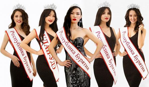 Пять красавиц представят Бурятию на конкурсе «Миссис Россия Мира-2020»