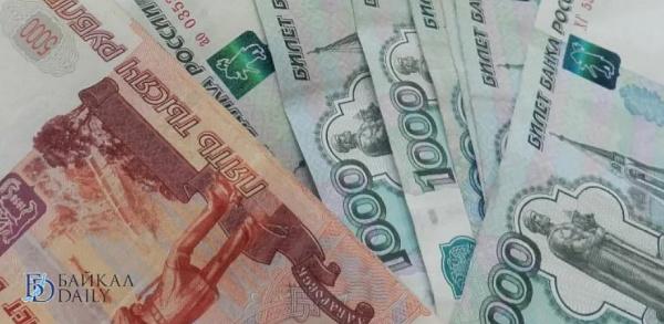 Деньги под залог в бурятии автосалон уаз в москве модельный ряд и цены