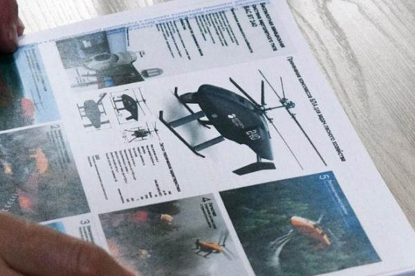 На охрану лесов Бурятии хотят поставить беспилотники вертолётного типа