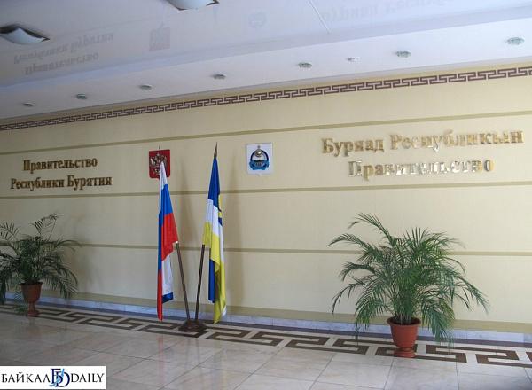 И. о. руководителя  Бурятии представил нового зампреда руководства  республики поинфраструктуре