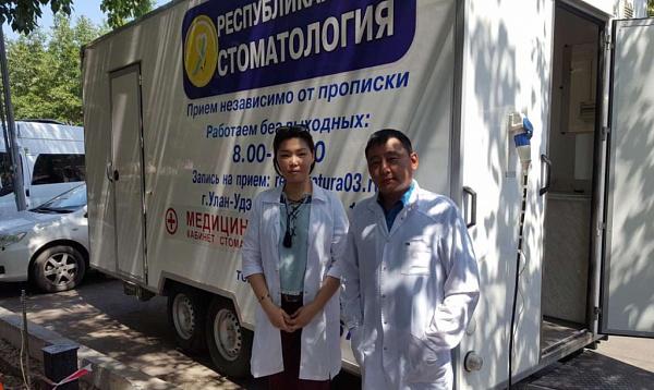 Поликлиника детской городской клинической больницы 5